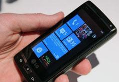 Blasius Info - IT Szótár/Windows/A Windows Phone 7. - weblap - honlap - készítés - Wifi - szerkesztés - banner - weboldal - oldalak - html - pendrive